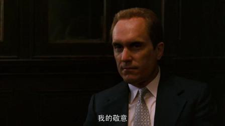 教父:柯里昂亲自与人谈判,每句话都透露着机