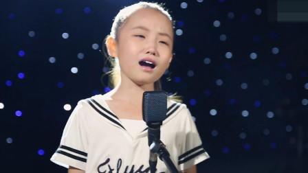 听完小女孩的这首歌,才知道父母离异对孩子的影响有多大