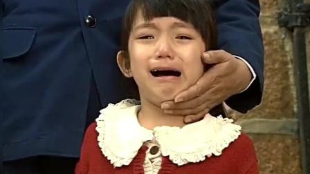 何妈妈走的时候,小贝哭了起来