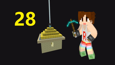 明月庄主我的世界原版模组单机空岛第28集:杀怪的信标金字塔