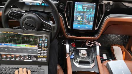 讯图DSP,经济实惠的音响改装选择,众泰T700改装分享