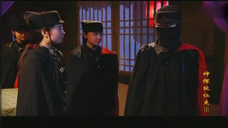 神探狄仁杰:李元芳跟着百姓们来到黑暗之山,看到的场面让他惊!