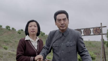 《永遠的戰友》25 cut:鄧穎超母親病危,臨終前見到女兒女婿深感欣慰
