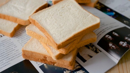 维良吐司面包制作过程