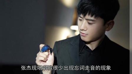唱歌从未出错的5位,张杰不算最厉害的,他出道几十年现场演唱依然很稳 !