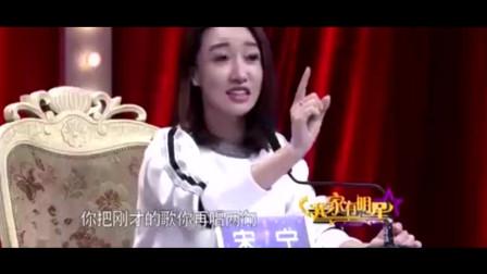 我天!帅小伙反串模仿杨钰莹,一开口女评委不敢信是真唱,要他清唱