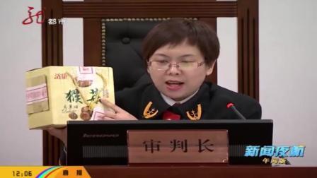 """""""猴菇""""饼干是否侵害了""""猴姑""""饼干的商标权?法庭展开庭审调查"""