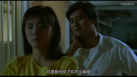 义盖云天:周润发嘴巴笨还是追到了王祖贤