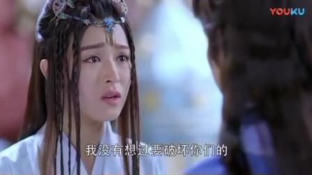 蜀山战纪:丁隐为了治疗青云的隐疾,和她结为真正的夫妻,却负了玉儿的痴心