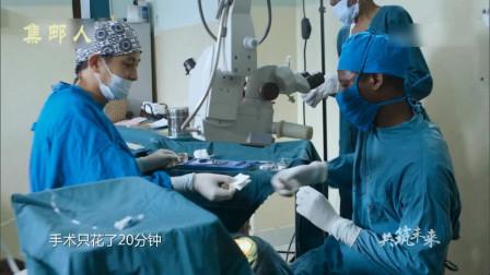 """非洲人已经习惯了有大病就找""""中国医生"""",中国在非洲无私服务几十年"""