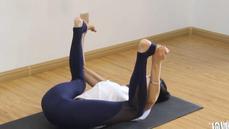 瑜伽经典动作快乐婴儿式,放松一天的疲惫,初学者适用