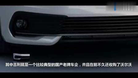 吉利全新SUV车型领克03,售价亲民,配置高端!