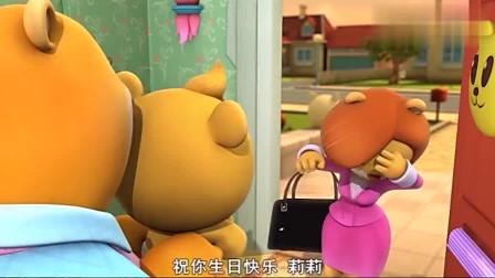 小熊优恩:爸爸的大蛋糕被毁,只能重做一个小的,熊妈依旧很开心