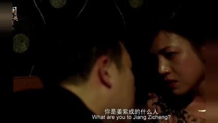 风中有朵雨做的云:老唐和陈妍希的事被秦昊看见,秦昊让她回台湾