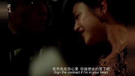 风中有朵雨做的云:老唐强行侵犯陈妍希,妍希把他推开被老唐训斥