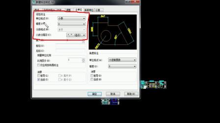 CAD入门技巧:标注和图层怎样的打开方式?才能绘制标准施工图!