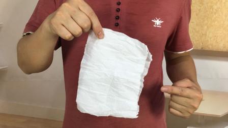 魔术教程:空手消失一张纸巾,餐桌上就能表演,学会后骗朋友玩
