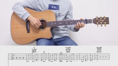 【琴侣课堂】吉他弹唱教学《一次就好》