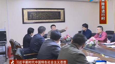 广西上林新闻(2019年4月25日)