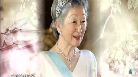 SMG档案 2019 日本皇室秘闻 平民皇后美智子(二)