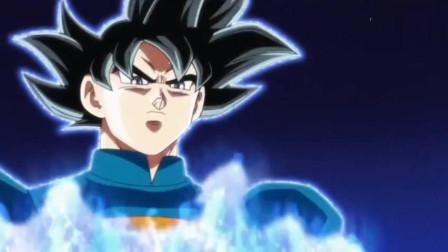 超龙珠英雄第10集