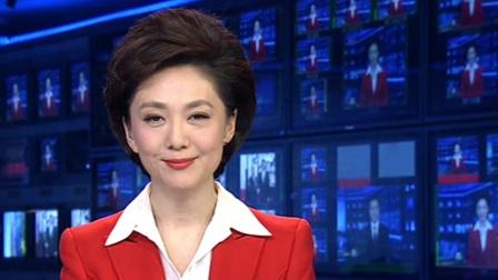 央视新闻联播 2019 人民日报评论员文章:中国开放之门越开越大