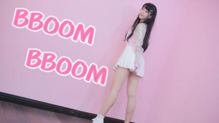 【喵呜】BBOOM BBOOM❤去年的迪今年蹦!