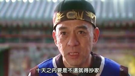 《雍正王朝》狗眼看人低!隆科多找六叔被阻抽了管家一个大嘴巴!
