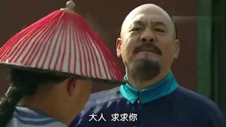 《雍正王朝》还是李卫这雍正心腹厉害,三王爷都不敢管的事去找他