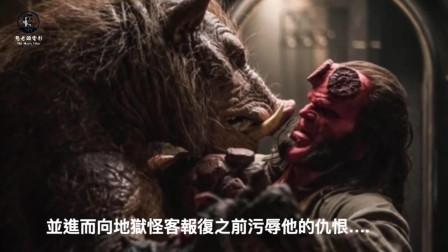《地狱男爵:血皇后崛起》预告细节解析, 大反派竟然这么有来头