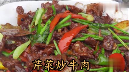 """大厨教你一道""""芹菜炒牛肉""""家常做法,最下饭开胃的做法,香嫩爽滑"""