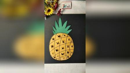 卡纸做菠萝教程, 一分钟教会你!