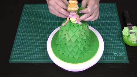 漂亮的精灵公主蛋糕,绿叶裙太逼真了,切开夹心流了出来