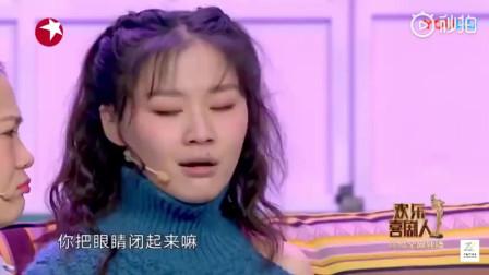 金靖:闺蜜恋爱前后,这是什么塑料闺蜜情?!!