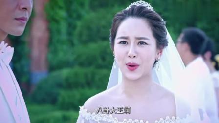 我滴个乖乖,杨紫大美妞结婚还有假装的?