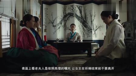 胆小者看的恐怖电影解说:几分钟看完韩国恐怖电影《女哭声》