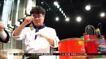 """这制作方法竟然会觉得""""神奇"""",大声尖叫,韩国艺人看见中餐厨师制作"""