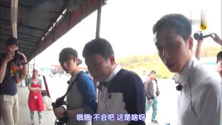 """高速公路休息站,竟见到这个美食认成了""""土豆"""",韩国艺人到中国"""