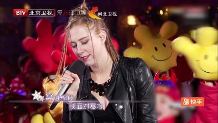 好听!克莉丝汀唱中文歌《一百万种可能》发音超标准