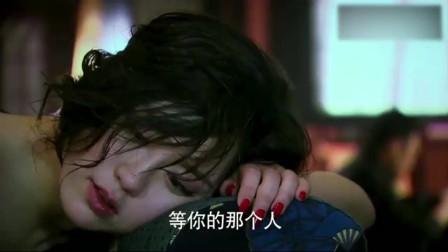 锦绣缘华丽冒险:美女被日本人糟蹋,男朋友却在苦苦等待她,太惨