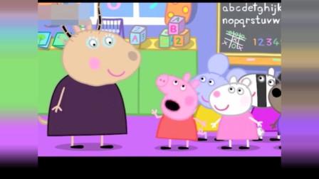 小猪佩奇:大家都咳嗽了,棕熊医生也不例外,每个人对药的评价都不一样