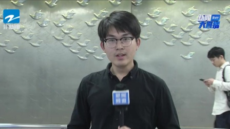 """新闻大直播 2019 """"五一""""小长假  去逛动漫节"""