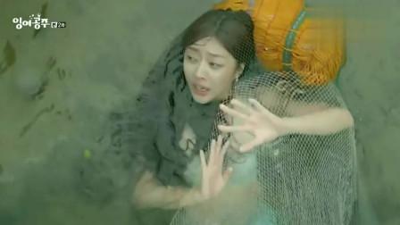 剩余公主:人鱼公主在河边突然被人发现,竟被人给抓了!