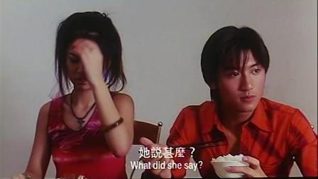 古镜怪谈:男子带女友回家吃饭女友说菜太凉了不吃了!