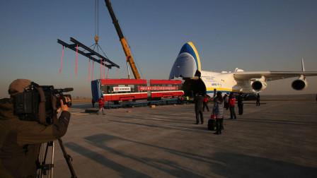 能够运火车的飞机!全球仅有一架,就在乌克兰!