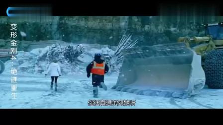 北极惊动了冰冻的机械龙,地质学家去看了它,大吃一惊。这东西太邪恶了。