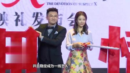 """47岁陈志朋已悄然结婚?他深夜晒出的蛋糕上,印有""""老婆""""二字"""