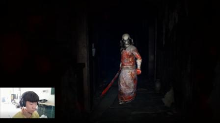 『黯淡』纸人 中国风恐怖游戏 第四集 你曾经历过绝望么?