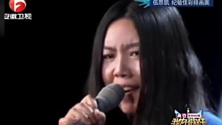 纪敏佳伍思凯挑战高难度,经典名曲《歌剧魅影》,唱出最华丽的音符