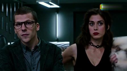 《惊天魔盗团2》里过安检的这段,仔细看才发现女的早已穿帮